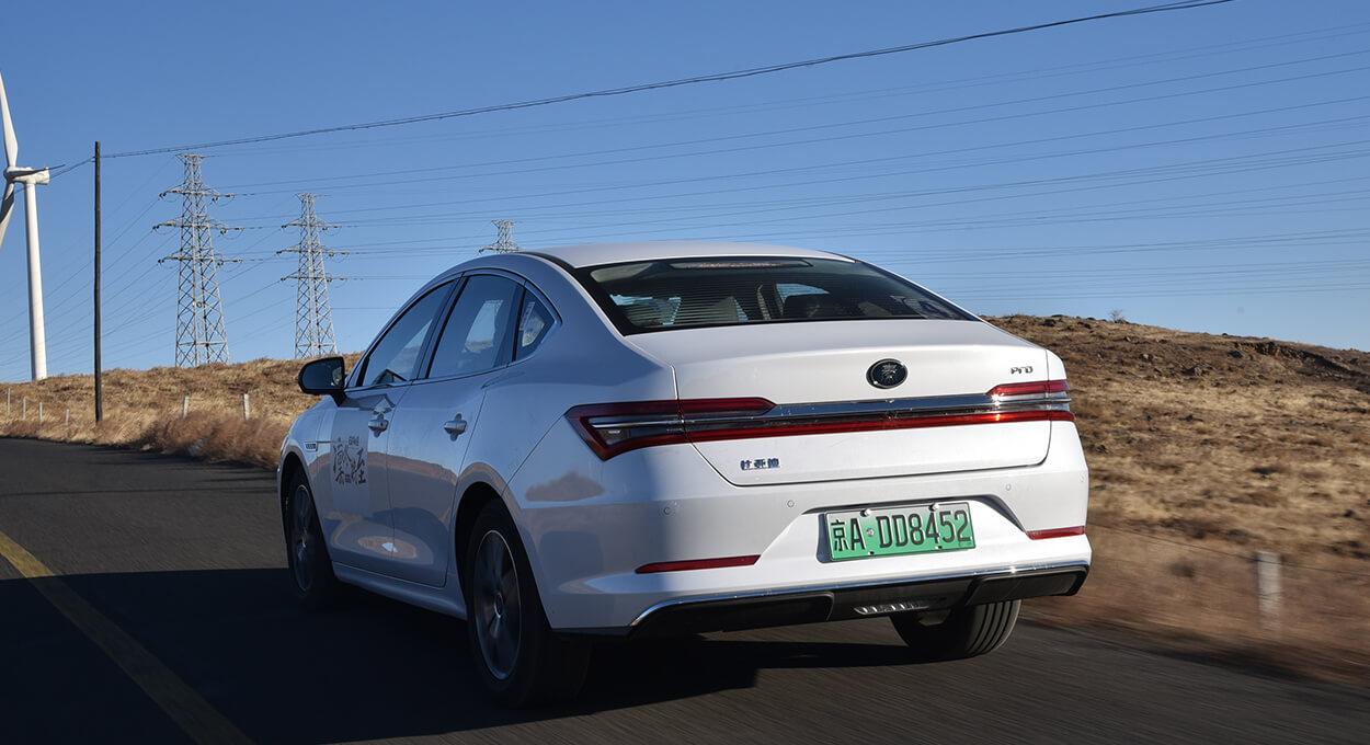 比亚迪秦Pro EV500
